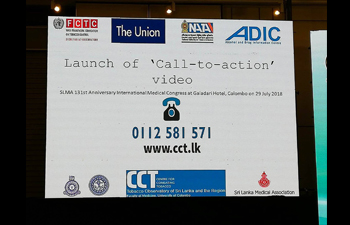 Launch of call to action video