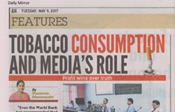 Coverage for the Media Conference- 28.04.17