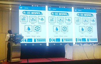 Introduction of the trilingual TobaccoUnmasked HotSpots Mobile App